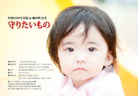 Mamoritaimono2_1