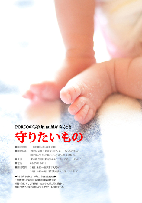 Mamoritaimono3_1