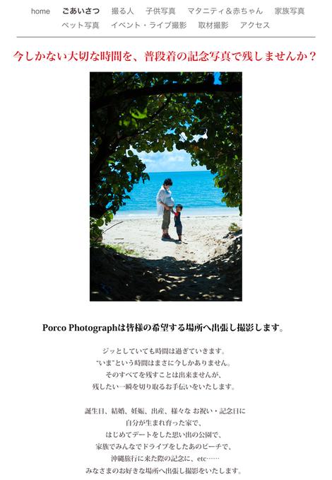 Pp_web