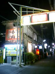 kozakura1.JPG